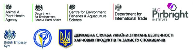 Collage of eight logos from eight organisations: Animal and Plant Health Agency, Department for Environment Food and Rural Affairs, Centre for Environment Fisheries and Aquatics Science, The Pirbright Institute, The British Embassy Kyiv, a blue circle with a yellow and white triangle in the centre with indecipherable writing and a blue rectangular shape with golden lines in the middle next to text written in Greek.